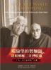 噶倫堡的製麵師:達賴喇嘛二哥回憶錄•不為人知的圖博奮鬥故事(The noodle maker of Kalimpong:The untold story of my struggle for tibet)